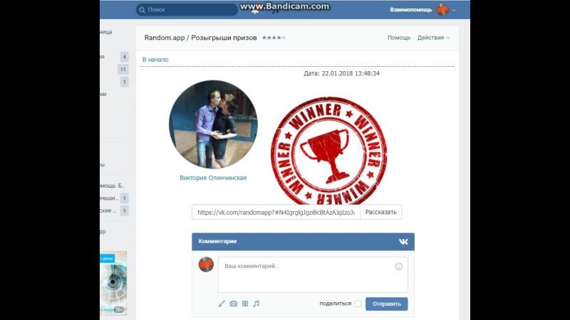 Розыгрыш сертификата номиналом 1000 рублей от группы Канцтовары на Кругу на покупку любых товаров в магазине.