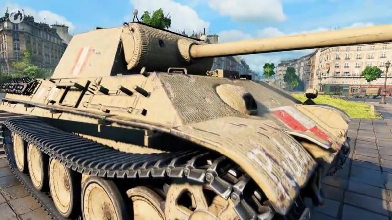 World of Tanks Pudel- (RITP)