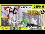 [PSOne/Spider-man 2: Enter Electro/EP4] - Спайди возвращается!