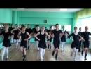 экзамен танец кадриль