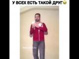 kazakh.prikol_video_1527606842097.mp4