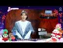IQiyi Paopao - LuHan Chinese New Year Greeting