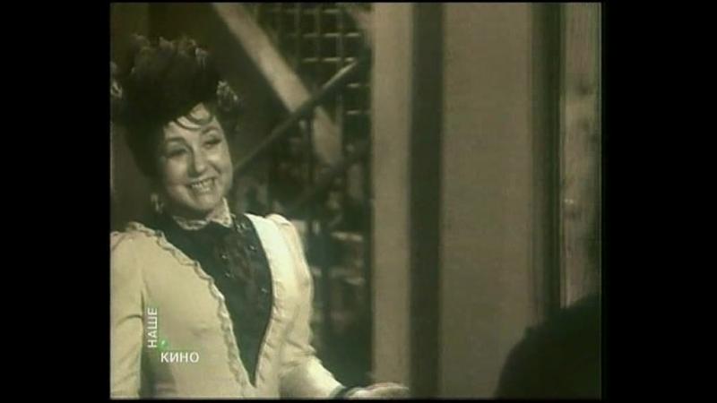Мещане (2-я серия) (1971) (БДТ)