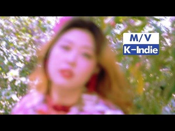 [MV] LoveSong (러브송) - Bloom