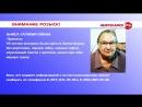 В Нефтекамске без вести пропала 75-летняя Аниса Гатиятуллина