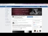 Конкурс репостов ВКонтакте БДСМ квест-фото-апартаменты