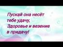 S Dnem Rybaka pozdravlyayu 27 iyunya Ochen krasivaya muzykalnaya video otkrytka