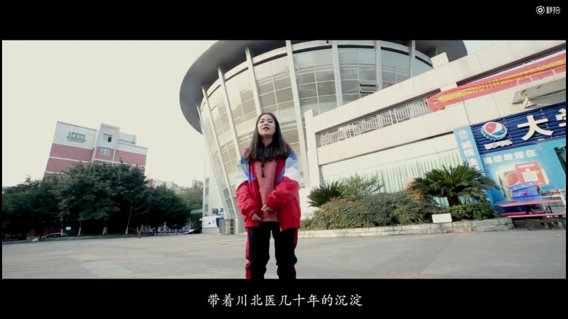 KTKaNGwEi 2018川北医新年新气象