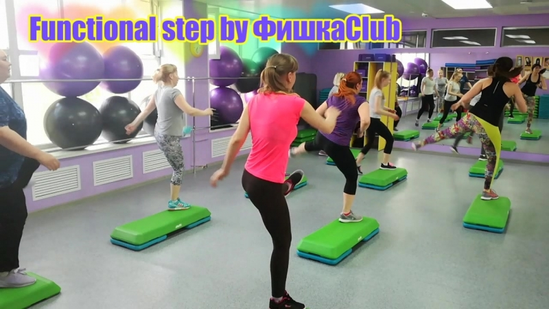 Functional step Irina mp4