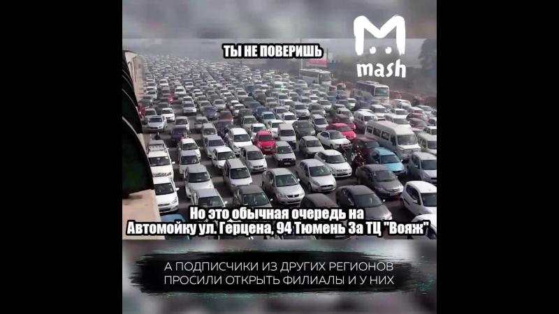 Vk.compresreliz Школьник раскрутил фэйковую автомойку до 10 000 подписчиков за пару недель Аавтомойка стала самой попу