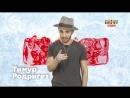 Тимур Родригез поздравляет зрителей ТНТ MUSIC