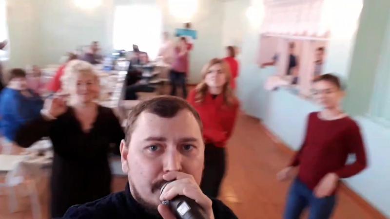 Второй день свадьбы брата)