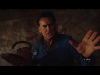 Эш против Зловещих мертвецов / Ash vs Evil Dead.3 сезон.Трейлер #1 (2018) [1080p]