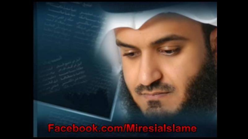 Mishary Rashid Al Afasy - Surah El Bekare Elif, Lam, Mim