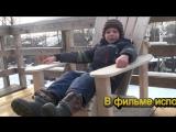 ЛЁХА СТОЛЯР 96 - го разряда... )))