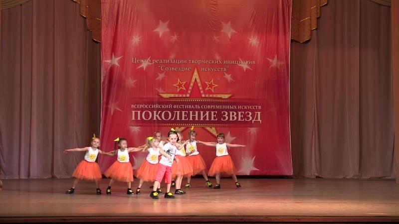 конкурс Поколение звезд 2018 танец уди уди