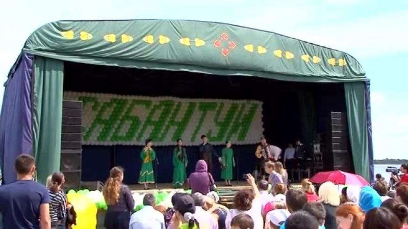 Старинный Татарский национальный праздник Сабантуй