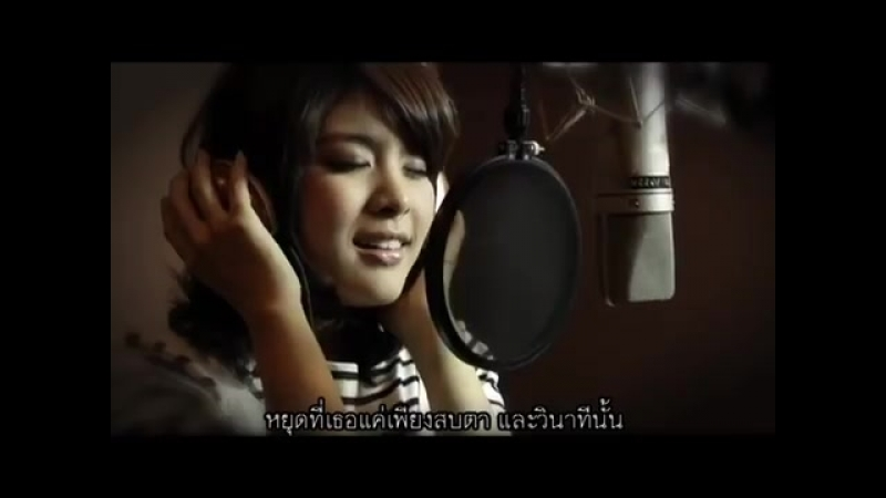 Нуна - Noona Neungthida Sopon - Ruk Mai Taung Garn Way Lah