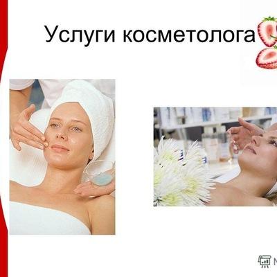 Евгения Камалутдинова