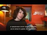 Жанна Немцова: они ненавидят моего отца и не скрывают этого