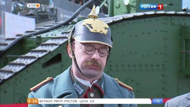 Вести-Москва • Вести-Москва. Эфир от 03.10.2016 (08:35)