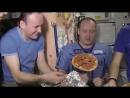 мастер класса по приготовлению космической пиццы