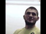 Хабиб Нурмагомедов о критике в свой адрес