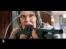 Бабушка лёгкого поведения 2. Престарелые мстители — Тизер-трейлер 2019