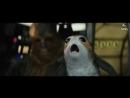 Звёздные Войны Последние Джедаи Фильм об озвучке Сила Звука Трейлер