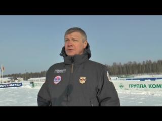 Подготовка к Кубку России по лыжным гонкам в Малиновке 2018