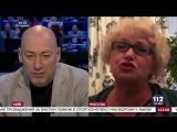 Людмила Нарусова, мать Ксении Собчак, в программе Гордон, 10.06.2018