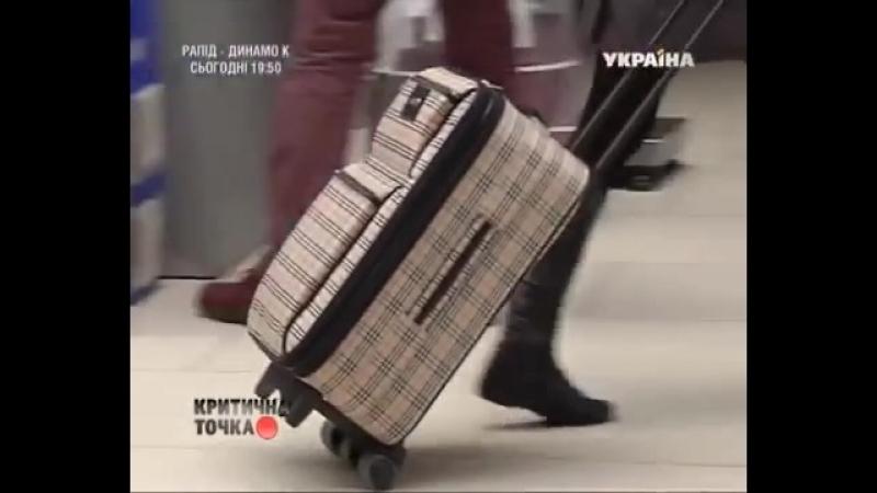 Секретный совет - Как защитить свой багаж от краж во время путешествий _ Крити