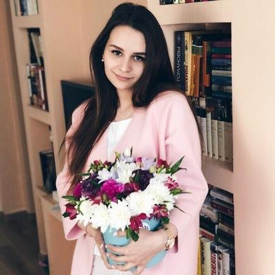 Зарина Александрова