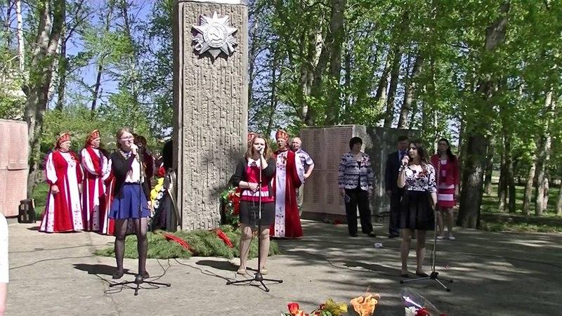 День Победы в д. Прокошево