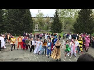 День детства. Барнаул, лицей 124. 11Д 24.05.2018.