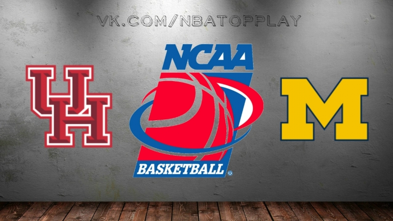 Houston Cougars vs Michigan Wolverines | 17.03.2018 | 2nd Round | NCAAM March Madness 2018 | Виасат | Viasat Sport HD RU