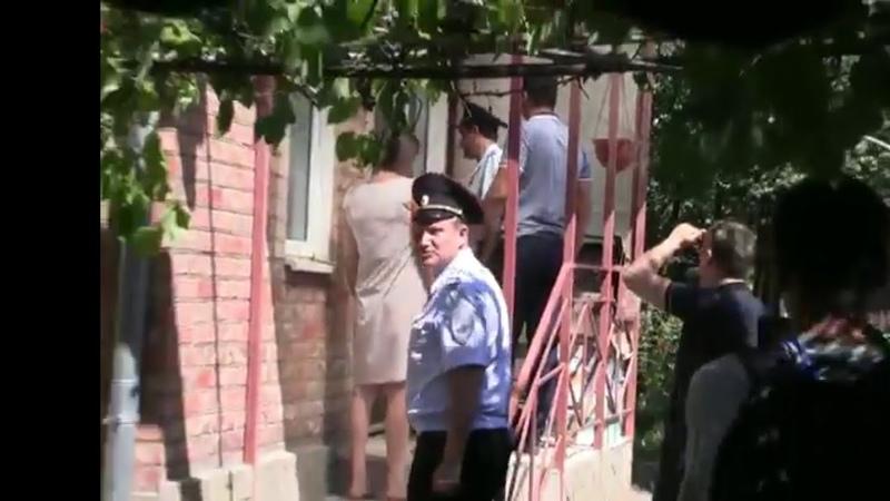 Аферисты украли дом часть 2 г. Ростов-на-Дону