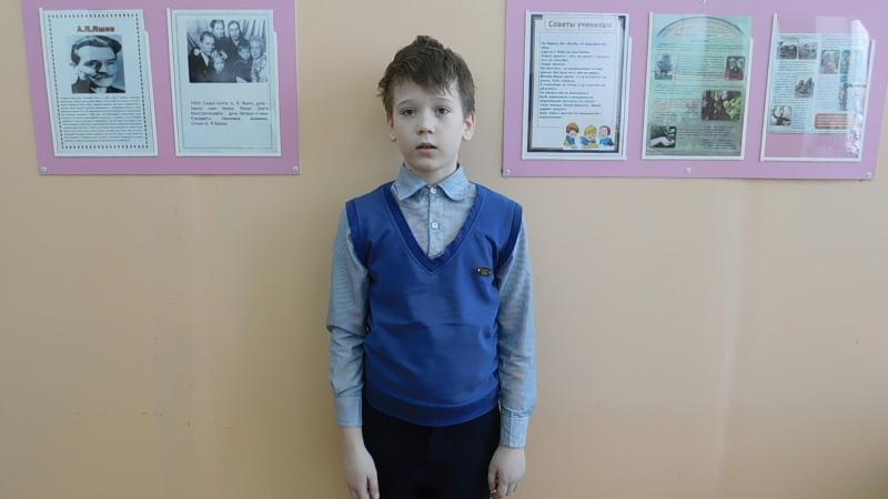 Участник акции Живая вода Панов Евгений ученик 2 класса СОШ №1 г Никольска
