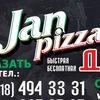 """кафе  """"Jan Pizza"""""""