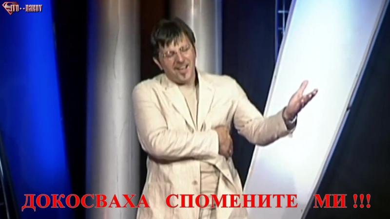 Шериф Коневич - Заради теб, вино пих