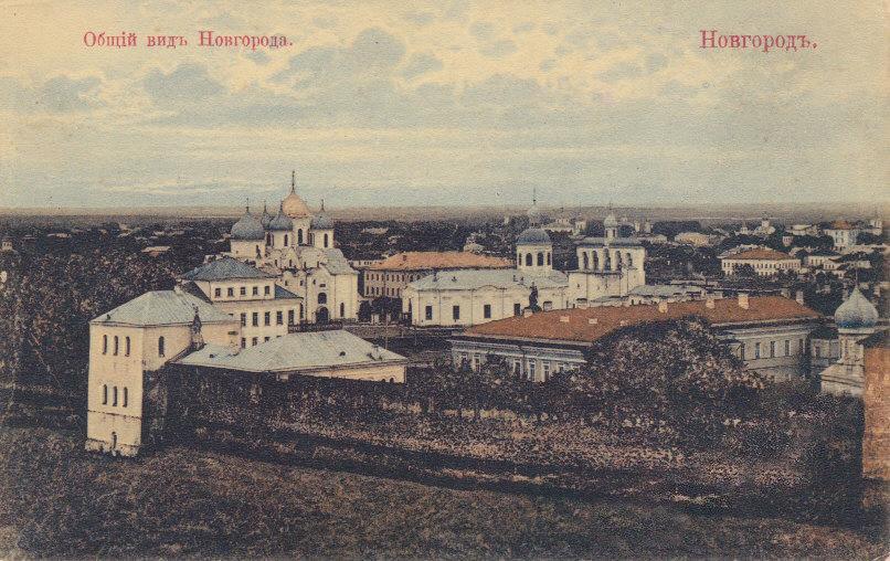 «Новгород дает много интересного для скандинавского исследователя». Туре Арне в России в 1911 году