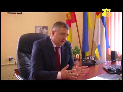 19 05 2018 Підсумки тижня ІММ ТРК Веселка Світловодськ Светловодск