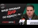 Ташкент продал оружие убийцам Моторолы и Гиви
