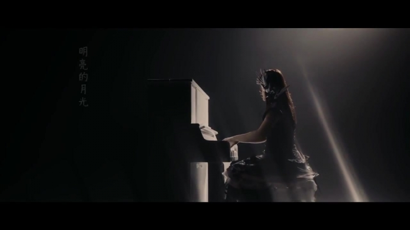 GARNiDELiA - Gokuraku Jodo | Chinese cover | 圈9 - 極樂淨土 (官方中文版)【動態歌詞】