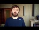 Видео-отзыв от одного из наших постоянных клиентов💸 МЫ ПРОФЕССИОНАЛЫ В СПОРТИВНОЙ АНАЛИТИКЕ💪🏻