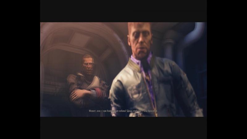 Wolfenstein 2: The New Collosus. 2 Скрытые нацисты на борту