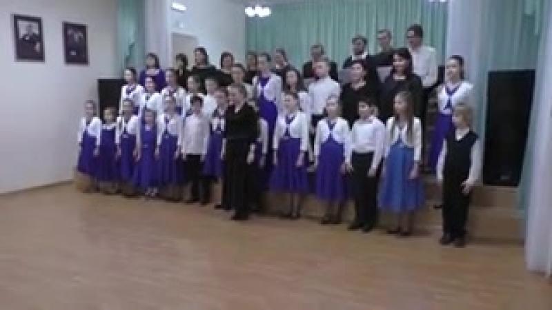 семейный хор