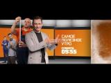 Самое полезное утро 27 января на РЕН ТВ