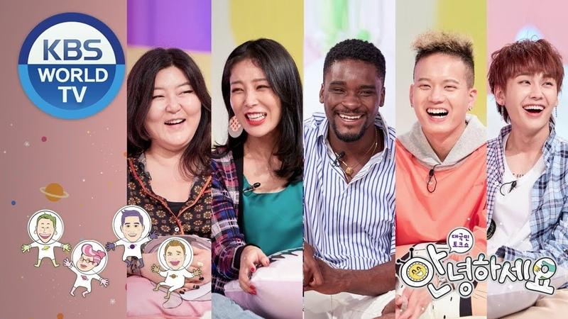 Guests : BTOB's PenielJeong Ilhoon, Okyere, Yubin, Han Hyeyeon[Hello Counselor/ENG,THA/2018.06.18]
