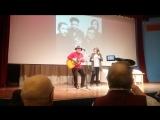 Григорий Гладков и Марина Берестова исполняет песню